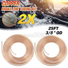 2x 25ft Roll Copper Steel 3/16'' Brake Line Pipe Tubing + 40x Fittings Nuts Kit