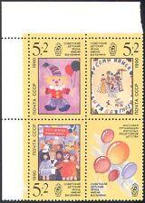Russia 1990 Clown/Bambola/Palloncini/Bambini/Arte/Benessere FUND 3 V + LBL nero (n25622)