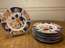 Vintage Dinnerware - Set of ten dinner plates.