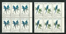 Brazil: 1993; Scott 2423 - 2424 mint Nh in block of 6 thematic UPAEP. BR23