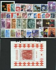 1973 MONACO ANNEE COMPLETE TIMBRES POSTE + PA xx