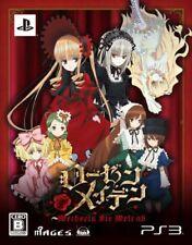 5pb. Rozen Maiden Wegzern Gee Welt Up Japanese limited edition PS 3