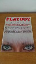 play boy magazine February 1980 Suzanne Somers
