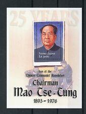 Sierra Leone 2001 MNH Chairman Mao Tse-Tung Zedong Communism 1v S/S I Stamps