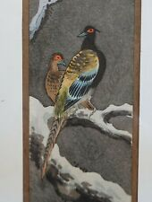More details for antique japanese watercolour painting pheasants in winter - signed