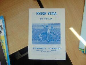 UEFA Cup 1990/1 Chernomorets Odessa v AS Monaco USSR / Russia / France
