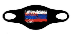 Russia National Flag Soft Face Mask Protective Reusable washable Breathable