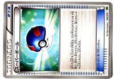 POKEMON JAPANESE CARD CARTE N° 009/014 SUPER BOWL スーパーボール ....