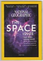 """National Geographic August 2017 """"The Space Issue"""" The Next Moon Shot, Voyager"""