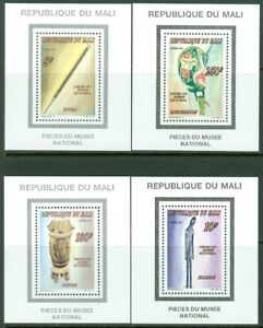 EDW1949SELL : MALI 1996 Scott #848-51 Artifacts. Special S/S of 1. VF, Mint NH.