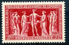 STAMP / TIMBRE FRANCE NEUF N° 849 ** CHAMBRES DE COMMERCE