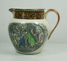Adams - DICKENS SERIES - SMALL PITCHER - NARROW BROWN TRIM WITH LEDA BORDER