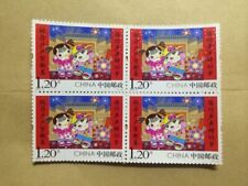2016-2 CHINA NEW YEAR'S GREETING BLOCK