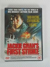 Jackie Chan's First Strike (DVD, 1999) *NEW* *SEALED*