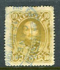 CRETE; Early 1900s fine used Revenue issue 10l. value