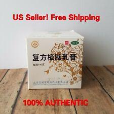Beijing Bao Fu Ling cream Brand Bao Shu Tang 100g