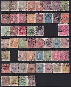Japan Stamp 1876-1896 Koban Series 1899 set to 10y, 1900 set, 1913 short set to
