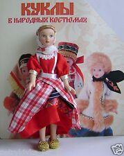 Porcelain doll handmade in Russian national costume-Olonetsk Province  № 63