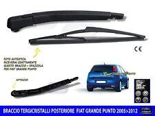 Braccio Tergicristallo posteriore per Fiat Grande Punto 2005>2012 + Spazzola