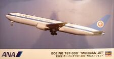 HASEGAWA 10671 ANA BOEING 767-300 MOHICAN JET - 1:200 NEU - FLUGZEUG