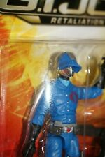 GI JOE RETALIATION ULTIMATE COBRA COMMANDER RARE REVERSE HELMET VARIANT LOL MOC