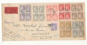D155341 Portugal Cover Lourenço Marquez Mozambique Registered 1923 Antwerp