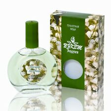 Forest lily of the valley Bouquet of Russia Parfum EDT 40ml NEW and Sealed