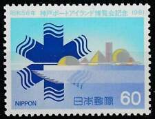 Japan postfris 1981 MNH 1464 - Tentoonstelling Port Island