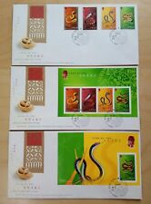 Hong Kong 2001 Zodiac Year of the Snake, 4v Stamps MS & imperf MS, set of 3 FDC