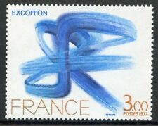 STAMP / TIMBRE FRANCE NEUF  N° 1951 ** TABLEAUX ART / EXCOFFON