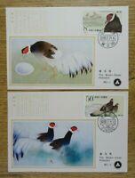 China Maximum Card T.134 Nr. 2223 - 2224 Fasan 1989 Maximumkarten Komplettset