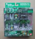 Bandai KERORO FIX FIGURATION 6001R KA-006s SERGEANT KERORO Figure