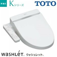 New TOTO Washlet bidet K series TCF8PK32-NW1 White Japan Free Fast Shipping