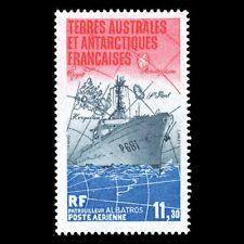 "TAAF 1984 - Patrol Boat ""Albatros"" Ships - Sc C83 MNH"