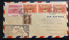 1935 Manila Philippines First Flight Cover FFC to Cleveland USA Trans-Pacific