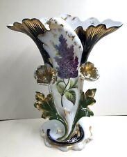 GRAND Vase de mariée PORCELAINE PARIS Milieu XIXe 19TH Napoléon III 33cm LILAS