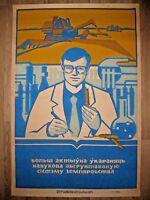 RARE ORIGINAL RUSSIAN SOVIET SILKSCREEN ON CARDBOARD SCIENSE PROPAGANDA POSTER
