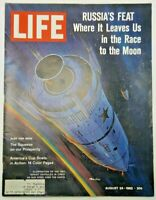 Life Magazine Aug 24 1962 Russian Space Craft Race To The Moon Catherine Deneuve