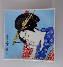 """Signed Oriental Japanese Chinese Ladys Portrait Porcelain Dish 3.75"""" plate Asian"""