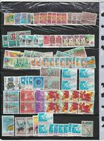 republik indonesia stamps as shown ref 12301