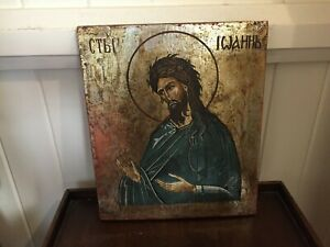 Wooden Jesus icon - solid wood