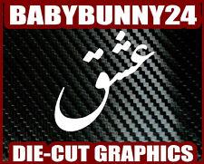 Love symbol in Farsi Language Car Truck Laptop Decal Vinyl Sticker