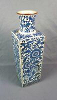Vintage Rare Early 1970's Mottahedeh Design Porcelain Vase Blue and White