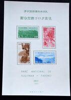JAPAN 1941 Block 8 tadellos postfrisch 200 Euro Katalogwert