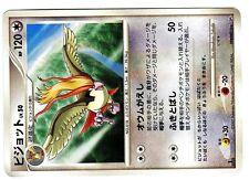 POKEMON JAPANESE CARD CARTE RARE N°  DPBP#018 ROUCARNAGE PIDGEOT 1ed 120 HP