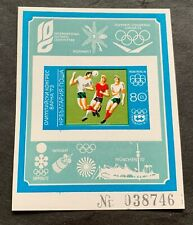 Bulgaria 🇧🇬 1973 Olympic Games - mint block Michel No. 42 with number! Rare