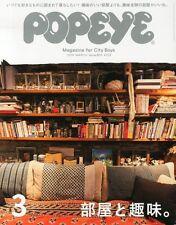 POPEYE magazine March 2014 / Men's Fashion Culture magazine / from Japan