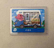 Paolo #05 *Authentic* Animal Crossing Amiibo Card | NEW | JPN Version |