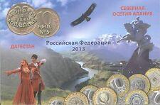 album + 2 coins 10 rubles 2013  - Dagestan and North Ossetia-Alania