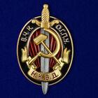 Breastplate VChK-OGPU-NKVD. Badge. USSR. Mockup. Russia. Military. Army. Soviet